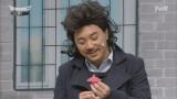 황제성, '응팔' 류준열 빙의! 일찍 다녀