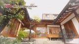 '양태오'의 100년 된 국보급 한옥집 공개!