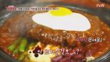 7년째 오천 원! '착한 햄버그스테이크' 공개