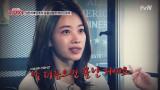 달콤살벌! 왠지 '축구선수 이호' 잡혀사는 느낌?!