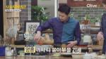 초간단 달걀요리 ′에그인헬′ 최적의 레시피!
