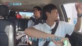 흥보검의 '멘탈' 추스리는 법! '노래&댄스'