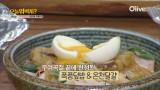 요리의 품격을 올리는 ′온천달걀′ 만들기?!