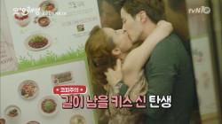 엘베서 키스만 30분 한 예지원&김지석의 속사정? 또오해영-또요일의 기록 2화