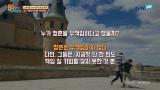 《80일간의 세계일주》 EP.02   아름다운 청춘들의 ′마음′ 릴레이