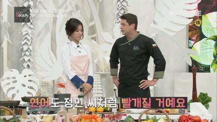 [선공개]정민과 미카엘 셰프의 핑크빛로맨스?