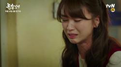 [예고] 박하선, 하석진에 상처받고 눈물!