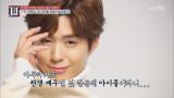 구르미 그린 얼굴, 박보검! SM/YG/JYP 모두가 탐낸 연습생 출신?