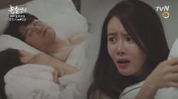 민진웅♥황우슬혜, 우리 사고 쳤어요!