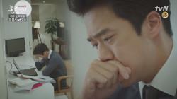하석진, 참을 수 없는 눈물