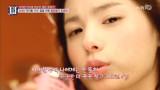 태양의 그녀 민효린, JYP연습생으로 아이돌을 꿈꿨었다?