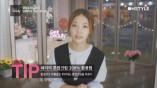 배우 임세미′s 초간단 결점커버 뷰티시크릿