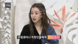 [선공개] 두피가 시원~해지는 거대면봉 정체는?!