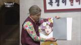 황제성 ′박나래, 성유리 닮은꼴?′ 진짜 닮은 건 따로 있다!?