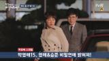 [메이킹] 영애♥승준, 현실 케미는?!