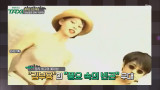 서유정 예고 무용과에서 맘보걸로 데뷔하기까지!