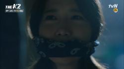 [예고] 임윤아 납치 사건 발생!