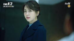 [예고]송윤아 배신한 지창욱의 막말?