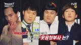 코빅 웃음청부사, 김두영vs김용명vs박규선vs김완배