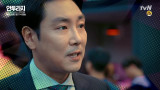 [예고] 조진웅, 서강준 포기 선언?