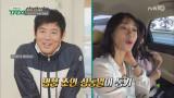 "S본부 공채 1기 김희정, ""성동일, 입만 열면 깨는 동기오빠였다"""
