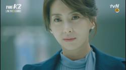 [최종화 예고] 송윤아, 비극의 최후?!