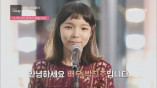 [선공개] 우비소녀 박진주, 겟뷰에서 공개한 훈남절친은?