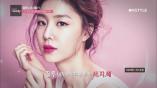 [선공개] 요즘 대세 욱지혜, 매력 대방출~!