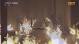 [OST] <아름다운 나의 신부> 메인테마곡 STAY (steelheart)