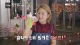 박나래 강추 미스트! (feat.저작권은 음악의신)