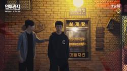 [예고] 서강준X박정민, 본격 부부싸움?
