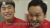 [나둘이산다] 김민교&이시언, 양파로 시작된 인연?!