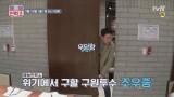 흥궈신 자진하차!? <예능인력소> 새로운 구원투수 조우종 합류!