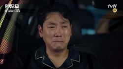 [예고] 조진웅, 울먹울먹 조울증?