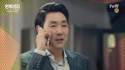 [예고] 조진웅의 속마음? ′나 이제 남이다!′