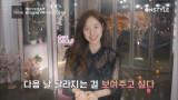 세젤예 배우 진세연의 피부리셋 시크릿