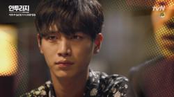 [예고] 조진웅과 ′열일′해보려던 서강준의 위기?