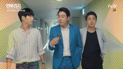 [예고] 다시 뭉친 조진웅X서강준 최강 콤비!