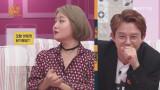 [선공개] 박나래가 직접 밝힌 토니안&박나래 스캔들 뒷 이야기