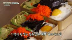히트다 히트! 에릭표 아보카도밥 도시락!!!