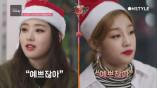 [선공개] 박보람 & 키썸 닮은꼴 절친 인증!