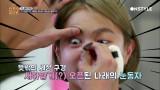 """""""좀 깔게요"""" 상남자 셔누에 의해 거칠게 까진(?) 박나래의 눈"""