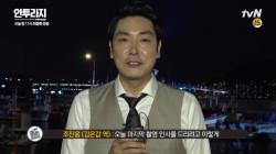 [메이킹] 굿바이 안투라지! 마지막 촬영 소감 공개!