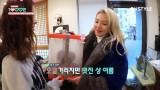 효연 어워즈 1탄! '항상' 시상을 위해 배우 서현을 기습방문한 효연!