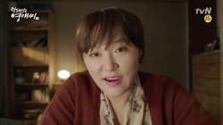 영애♥승준 화상채팅으로 '꽁냥꽁냥'! 사랑은 랜선을 타고!