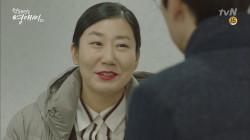 라미란 용꿈. 승준에 팔았다?! '태몽인가몽가?'