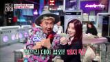 [선공개]음악방송MCst! 런드리데이 3인 꽃남 소개