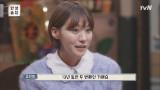 [인생공감] 배우 유인영을 눈물짓게 한 비하인드 인생스토리