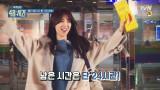 24시간 남은 박하선X장수원X민호의 기록!