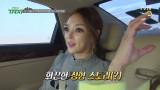 [예고] 날개 찾은 천사 '김지현-채리나 편'